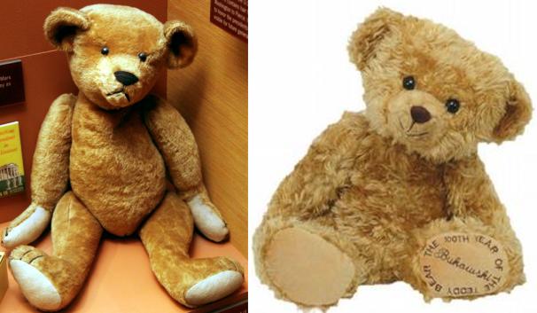 teddy bear compare